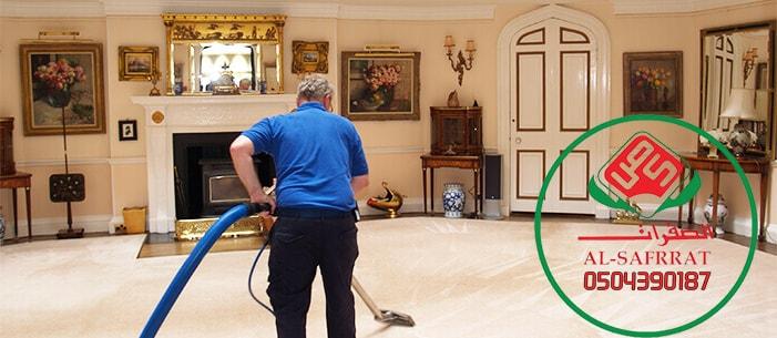 Photo of شركة الصفرات لتنظيف الفلل بالرياض О5О2131О79 خصم 35%
