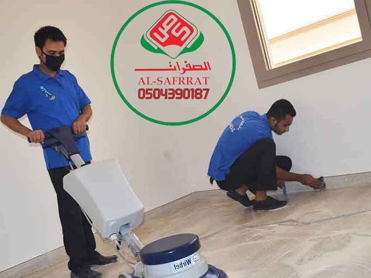 Photo of شركة الصفرات للتنظيف بالرياض О5О2131О79 خصم 35%
