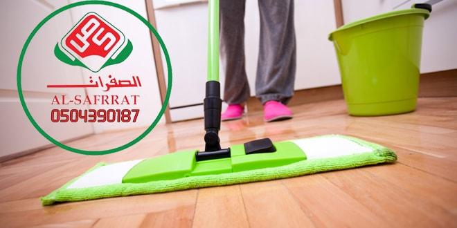 Photo of شركة الصفرات لتنظيف الشقق بالرياض О5О2131О79 خصم 35%